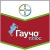 Гаучо®(Bayer) Плюс